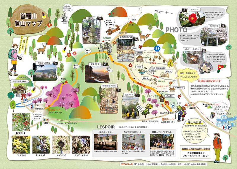 首羅山遺跡登山マップ